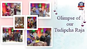 Tudip_Ganpati_2020_Glimpse